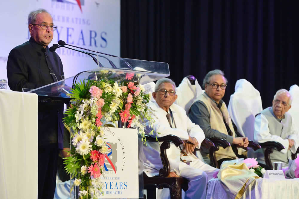 Speech by The President of India, Hon'ble Shri Pranab Mukherjee