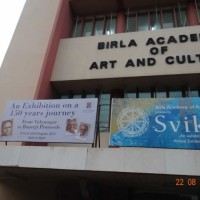 The exhibition was organized at the Birla Academy of Art And Culture, Kolkata, India